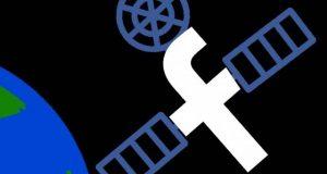 فیس بک کی جانب سے انٹرنیٹ سیٹلائٹ منصوبے کا آغاز