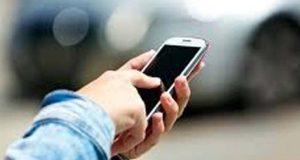 موبائل فون میں غیر اخلاقی ویڈیوز رکھنے والا سیاح ایئرپورٹ سے ہی واپس