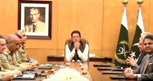 وزیر اعظم کا دورہ جی ایچ کیو:پاک فوج اور حکومت دفاع پاکستان کیلئے یک زباں