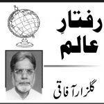 قومی اداروں کو کمزور کرنا دشمن کا شیطانی ایجنڈا!