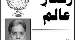 بھارتی جنگی گیڈر بھبھکی پاکستان کی جغرافیائی اہمیت ہضم نہیں ہو رہی ( دوسری و آخری قسط)
