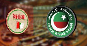 ایم کیو ایم پاکستان کا  وفاق میں تحریک انصاف کی  حمایت کا اعلان