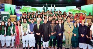71واں یوم آزادی،ملک بھر میں پرچم کشائی کی تقریبات ، ریلیاں ، سبزپرچموں کی بہار