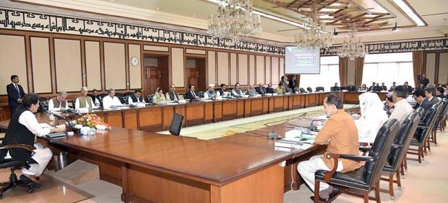 اسلام آباد:۔ وزیر اعظم عمران خان وفاقی کابینہ اجلاس کی صدارت کر رہے ہیں