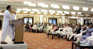 کپتان وزیر اعظم نامزد:نصب العین سے ہٹے تو عوامی غضب کا نشانہ بنیں گے ، عمرا ن خان