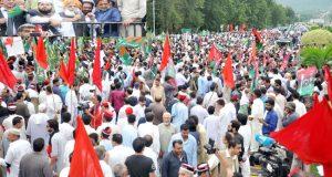 انتخابات میں مبینہ دھاندلی کےخلاف اپوزیشن کا احتجاجی مظاہرہ فلاپ