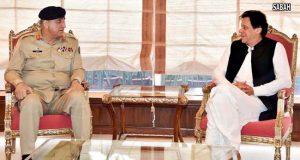 ایف آئی اے ،نیب مل کرکام کریں وزارت داخلہ لوٹی گئی دولت کی  واپسی کے لئے ہرممکن  اقدامات کرے: عمران خان