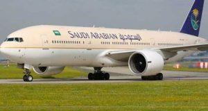 سعودی عرب نے کینیڈا کیلئے پروازیں بند کردیں