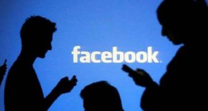 ہم خیال لوگوں کو قریب لانے کیلئے فیس بک کا نیا فیچر