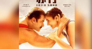 سلمان خان کی فلم 'سلطان' کو چین میں ریلیز کرنے کا فیصلہ