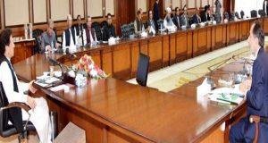 وفاق کابینہ اجلاس: صدر وزیر اعظم، وزراءکے صوابدیدی فنڈ ختم