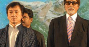 جیکی چن کی بالی ووڈ میں امیتابھ بچن کے ساتھ انٹری