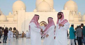 سعودی عرب میں عیدالاضحیٰ کی 9 چھٹیوں کا اعلان