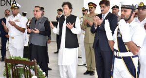 کراچی کی عظمت رفتہ کی بحالی اولین ترجیح ہے ،وزیر اعظم