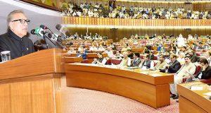 پارلیمنٹ کامشترکہ اجلاس :ملک کو ریاست مدینہ کے طرز پر فلاحی ریاست بنائیں گے، صدر مملکت