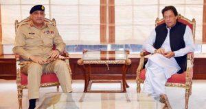 وزیراعظم آرمی چیف ملاقات:قومی سلامتی ،امریکی وزیرخارجہ کے دورے کے حوالے سے اہم مشاورت