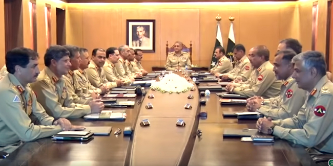 راولپنڈی:۔چیف آف آرمی سٹاف جنرل قمر جاوید باجوہ کی زیر صدارت کور کمانڈرز کانفرنس کا ایک منظر