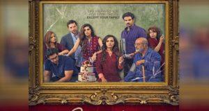 پاکستانی فلم ''کیک'' آسکر ایوارڈ کے لیے منتخب
