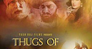 عامر خان کی فلم ' ٹھگس آف ہندوستان ' کا پہلا پوسٹر جاری