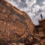 سعودی عرب میں ایک لاکھ سال قبل کے آثار قدیمہ دریافت