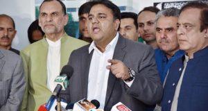 احتساب کا عمل نہیں رکے گا:لاہور سے لاڑکانہ تک مافیا کی چیخیں سنائی دے رہی ہےں،فواد چوہدری