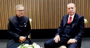 عارف علوی ۔ رجب طیب اردوگان ملاقات پاک ترک عوام گہرے برادرانہ تعلقات  میں بندھے ہیں، صدر پاکستان
