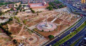 لاہور : سرکاری عمارتوں ،ہزاروں ایکڑ اراضی پر مافیا قابض
