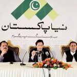 نیاپاکستان ہاو¿سنگ پروگرام: کراچی لاہور،اسلام آباد میں رجسٹریشن جلد شروع کرنے کا فیصلہ