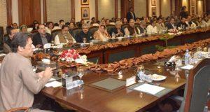 وزیراعظم نے معاشی بحران سے جلد نکلنے کی نوید سنا دی
