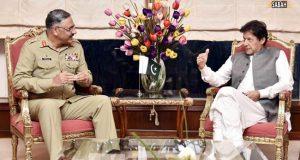 سرکاری امور کی انجام دہیکیلئے ای گورننس سسٹم جلد متعارف کرایا جائے 'عمران خان