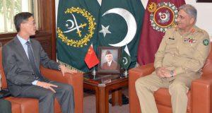 آرمی چیف۔چینی سفیر ملاقات باہمی دلچسپی کے امور پر تبادلہ خیالات