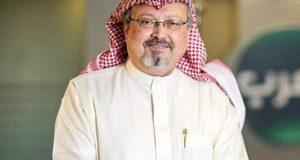 صحافی خاشقجی کی باقیات سعودی قونصل خانے سے مل گئیں، برطانوی میڈیا کا دعویٰ