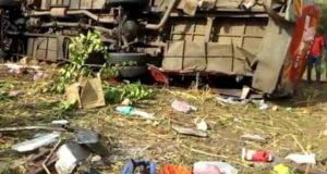 کینیا میں بس کھائی میں گرنے سے 50 افراد ہلاک