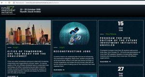سعودی عرب کی عالمی سرمایہ کاری کانفرنس کی ویب سائٹ ہیک