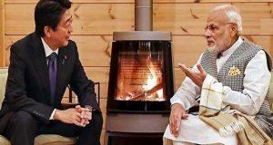 بھارت اور جاپان کے درمیان کرنسی کے تبادلے کا معاہدہ
