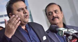 کسی کو وزراءکی تضحیک کا حق نہیں:سینٹ رولنگ پر پوری کابینہ کو افسوس ہے ، فواد چوہدری