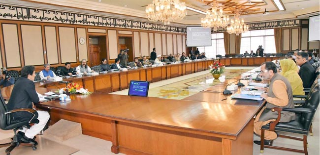 اسلام آباد:۔ وزیر اعظم عمران خان وفاقی کابینہ اجلاس کی صدارت کررہے ہیں