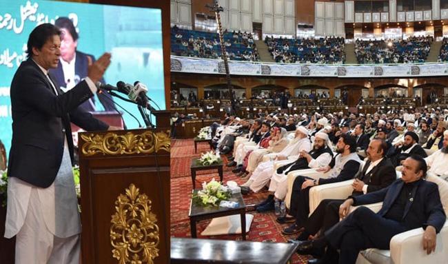 اسلام آباد:۔ وزیر اعظم عمران خان بین الاقوامی رحمتہ اللعالمین کانفرنس سے خطاب کر رہے ہیں