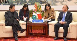 وائٹ کالر کرائمز سے نمٹنے کیلئے چین کا تعاون درکار ہے ،عمران خان