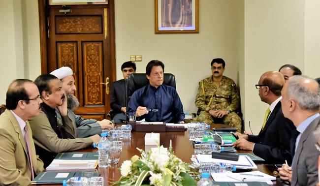 اسلام آباد:۔ وزیر اعظم عمران خان متروکہ وقف املاک بورڈ اجلا س سے خطاب کر رہے ہیں