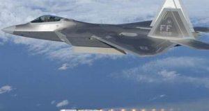 چین نے اسٹیلتھ طیارے دیکھنے کےلیے 'کوانٹم ریڈار' بنانے کا دعویٰ کردیا