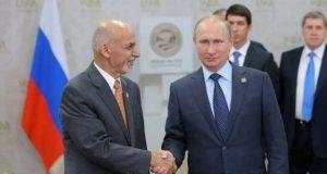 روس میں کثیر الجہتی افغان امن مذاکرات کا آغاز