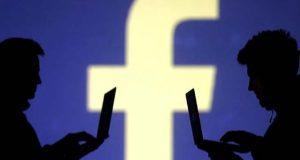 81 ہزار فیس بک اکاؤنٹس کے نجی پیغامات برائے فروخت