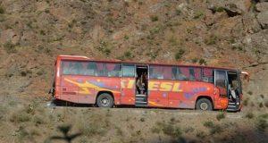 افغانستان میں طالبان نے 25 مسافروں کو اغوا کرلیا