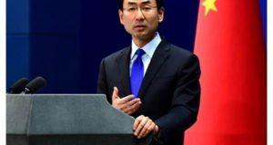 پاکستان سے تعلق کو کمزور کرنے کی ہرکوشش ناکام ہوگی، چین