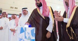 سعودی عرب میں پہلے نیوکلیئر ریسرچ ری ایکٹر کا سنگ بنیاد رکھ دیا گیا