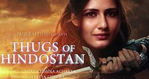فلم 'ٹھگ آف ہندوستان' نے کئی ریکارڈ اپنے نام کرلیے