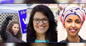 امريکی وسط مدتی انتخابات ميں پہلی مرتبہ 3 مسلمان خواتین کامیاب
