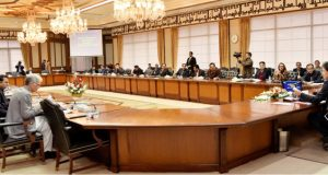 وزیر اعظم کی زیر صدارت وفاقی کابینہ کا طویل ترین اجلاس :26وزارتوں کی کارکردگی کا جائزہ