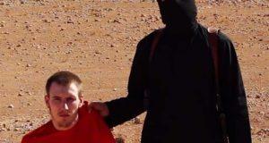 شام میں امریکی شہری کا سر قلم کرنے والا داعش کمانڈر ہلاک